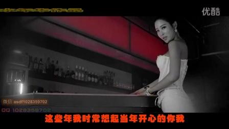 2016年新歌速递 祁隆 《惦记》DJ版 2016年最新伤感 DJ 嗨曲