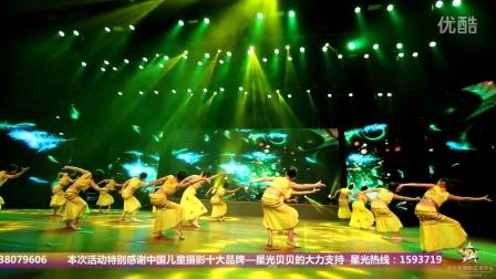 2016巩义市金孔雀舞蹈艺术中心少儿傣族群舞《碧波孔雀》