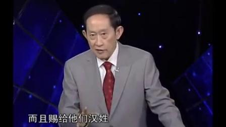 犹太人被中国人同化(4分半)