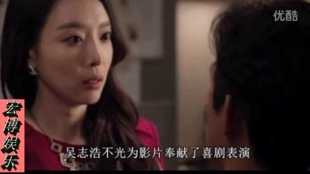 韩国电影《恋爱的味道》揭秘服务行业不为人知的秘密