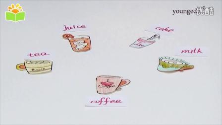 儿童英语--初级23课--饮料 Drinks