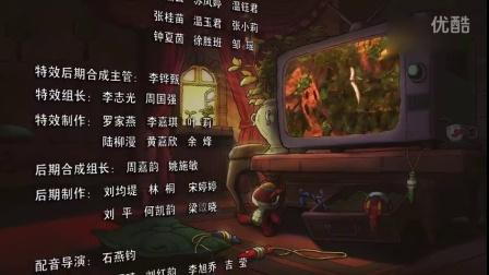 《斗龙战士4之双龙核》片尾曲-彩虹的天空MV