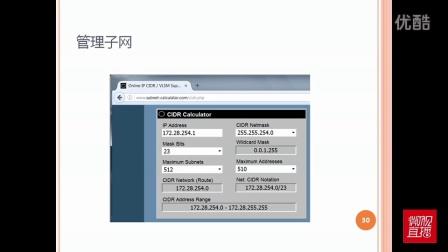 [2016724]UBNT无线技术培训沙龙