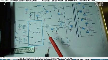 怎样用万用表测量电源部分1_怎么学习电路板维修   电路板维修测试仪  电路板维修论坛