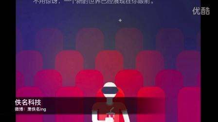 iPhone7蓝色真机上手,小米VR低价发布
