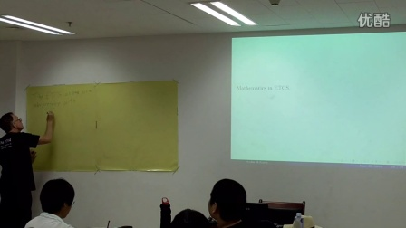 An introduction to Category Theory (D3p3) by Prof. Colin McLarty