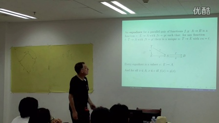 An introduction to Category Theory (D3p1) by Prof. Colin McLarty