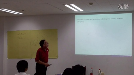 An introduction to Category Theory (D2p1) by Prof. Colin McLarty