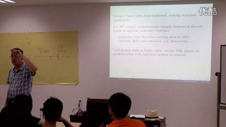 An introduction to Category Theory (D1p2) by Prof. Colin McLarty