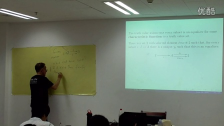 An introduction to Category Theory (D3p2) by Prof. Colin McLarty