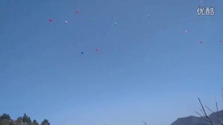金山岭长城 放飞气球 放飞和平鸽15611523965