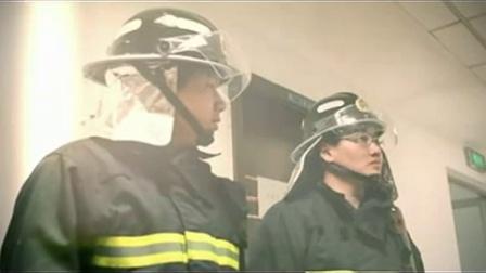 消防安全公益广告《安全出口篇》_1
