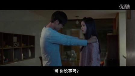 韩国《二十岁》妹妹发现哥哥竟然在房间里自慰