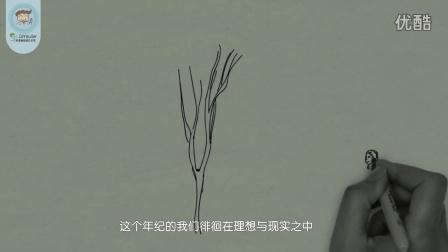 手绘插画七夕篇:当我发现我已到了该成家的年纪,却还是一条单身狗