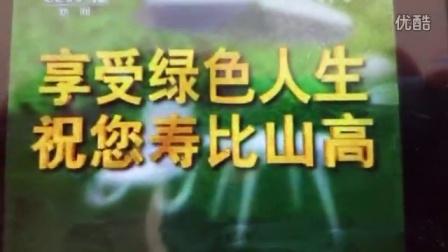 天津力生制药广告宣传片