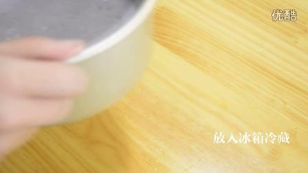 GREENIS/格丽思小厨房破壁机食谱之蓝莓之夜