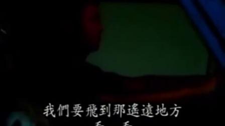 李寿全 - 张三的歌(国语)(1986年电影《父子关系》主题曲)