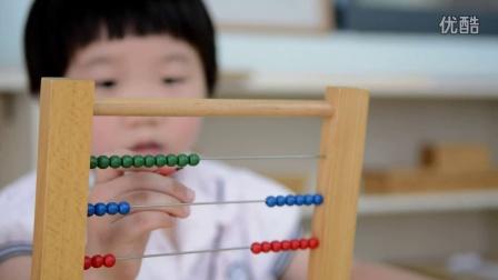 湘潭市英伦国际幼儿园五周年纪录片