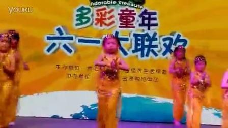 贵州省贵阳市观山湖区金宝宝双语幼儿园