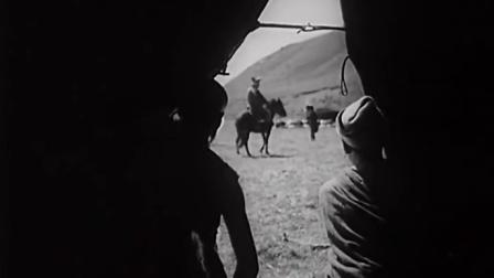 《金银滩》(上影1953)