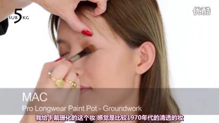Lisa给中国女孩化妆
