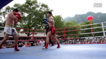 FKT决战崆峒之巅武术擂台赛(77公斤级朱原福VS李顶顶)