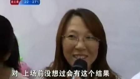 中国残疾人征婚相亲大会QQ群 262923862_标清