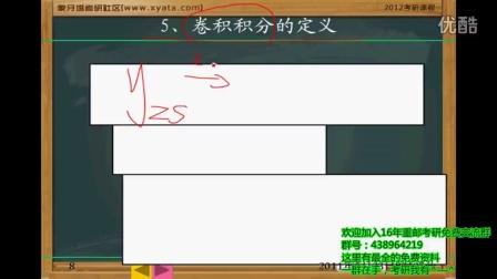 重庆邮电大学-信号与系统-7
