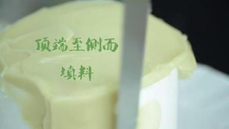 韩式裱花豆沙蛋糕抹面演示