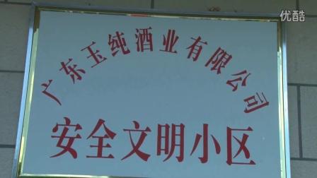 香港梅州联会 [寻找家鄉的故事] 六分钟短片