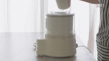 【大吃货爱美食】夏天一定要学会的鲜柠檬奶油冰淇淋 160805