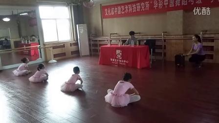 莱芜市博雅艺术培训中心华彩中国舞考级