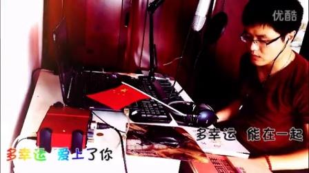 多幸运翻唱版MV苏苏