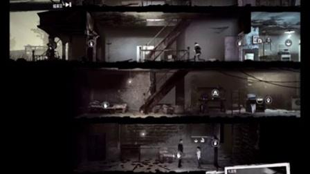《这是我的战争》战争孤儿DLC流程4-6天