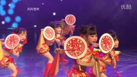 13、舞蹈《情醉女儿鼓》--关注公众号:幼师秘籍-微信号:youshimiji了解更多幼教视频