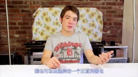 17wanzy 第一季桌游视频演员介绍Mark