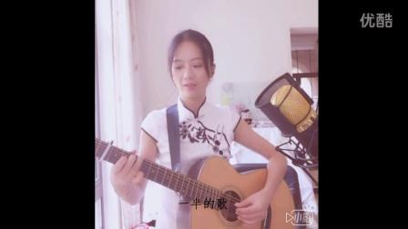 【猫小贝】吉他弹唱 半情歌 cover by 丹丹
