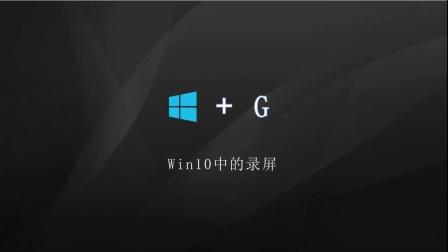 【黑马公社246】Windows常用快捷键的使用