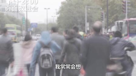 2大秦网宣传片企业版