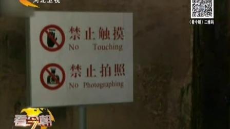 莫高窟:游客照相触摸行为屡禁不止 看今朝 160808