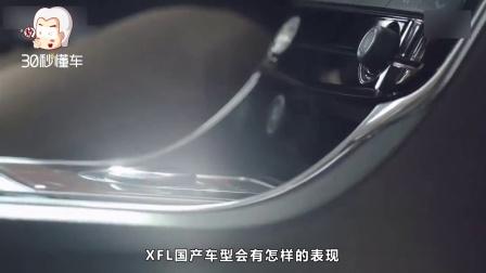 奔驰只能排第三!看看中国土豪都喜欢买什么品牌汽车?