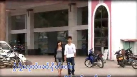 缅甸勐拉女歌星,玉英班