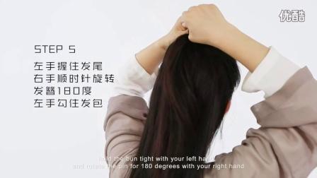 仙仙萌萌哒发髻教程