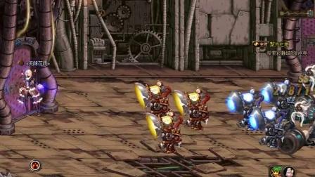 剑帝剑豪流浪武士女鬼剑85级单刷卢克的聚光镜任务1聚光之地地下城与勇士dnf单刷