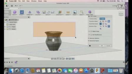 [ Fusion 360 云设计]-工业设计教学系列一