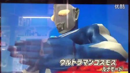 【上传】胜亦 欧布奥特曼 奥特融合格斗 街机游戏 艾克斯银河奥特曼融合形态