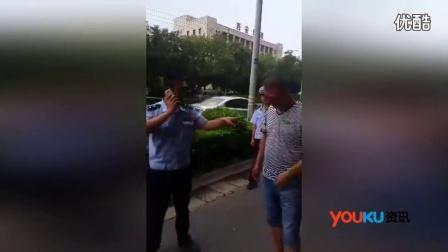 网曝西安一交警两次用警用喷雾喷车主 警方:已介入调查_高清