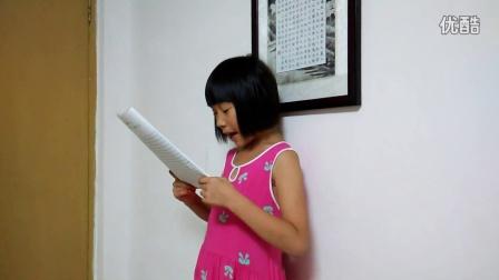 【三毛惠友堂作文】《我喜欢的一本好书——〈公主童话〉读后感》 作者/诵读:刘一诺(北大附小二年级学生)