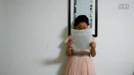 【三毛惠友堂作文】《我喜欢的一本好书——〈女孩故事〉读后感》 作者/诵读:胡冰怡(育英小学四年级六班学生)