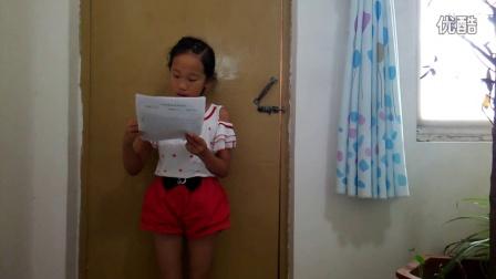 【三毛惠友堂作文】《我喜爱的一本好书——〈非常小事〉读后感》 作者/诵读:司英楠(自由路小学三年级三班)